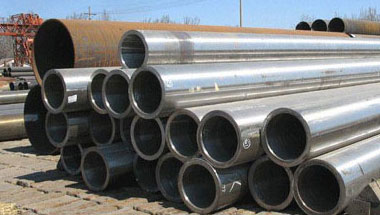 Alloy Steel P11 Pipe & Tube Supplier