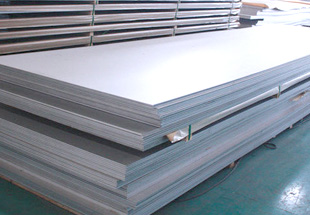 Alloy Steel Flats Manufacturer