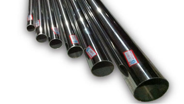 Stainless Steel 17-7 PH Round Bars Supplier