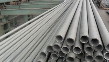 Stainless Steel 317 Pipes Supplier