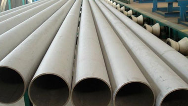 Stainless Steel 904L Pipes Supplier